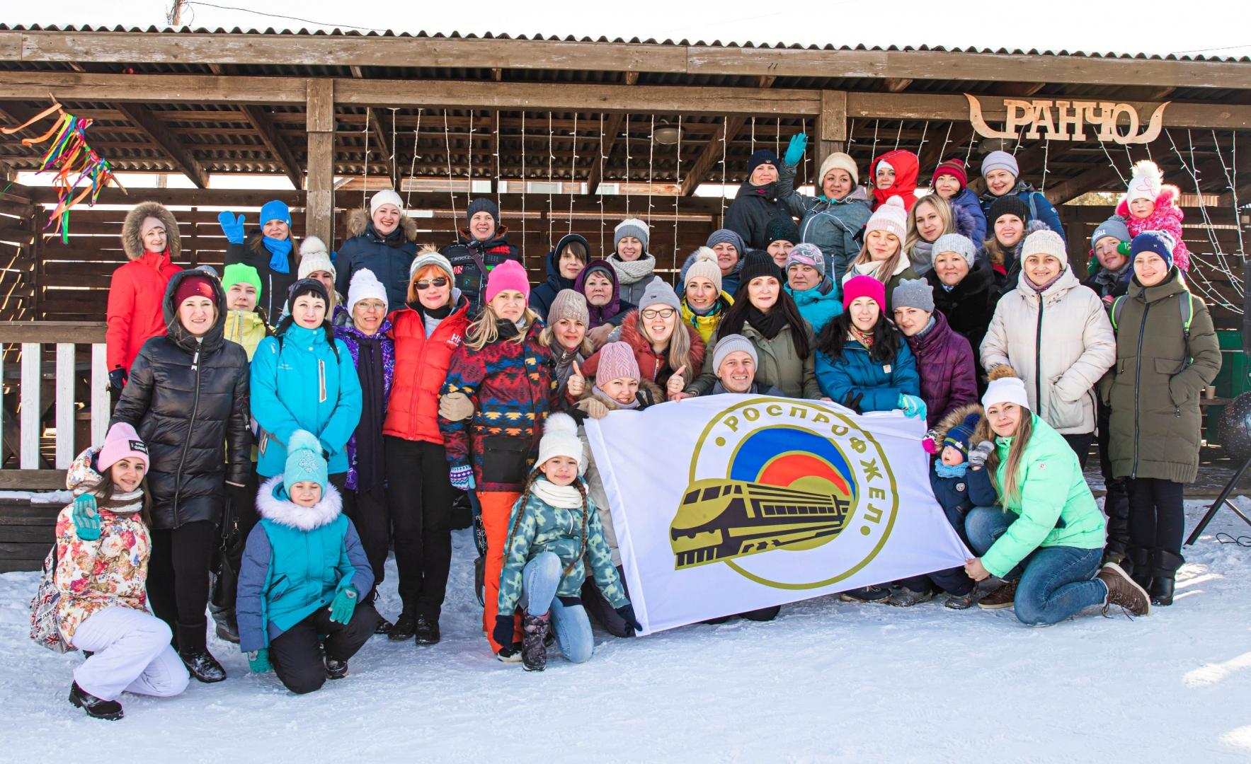 Члены ППО КРАСОЦОР на базе отдыха «Конный двор» март 2020