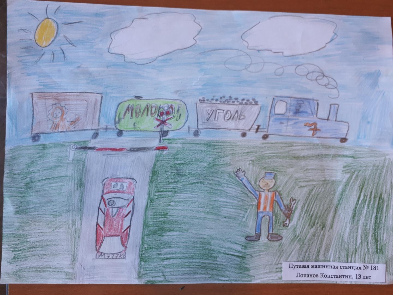 Конкурс «Железная дорога - моё будущее» в ПМС-181