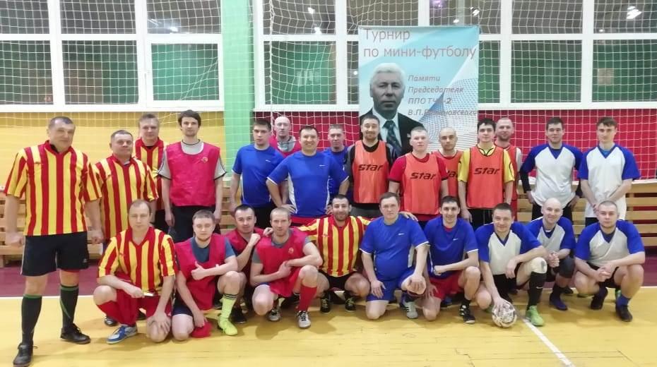 Турнир по мини-футболу памяти председателя ППО Владимира Романовского 24 февраля 2021