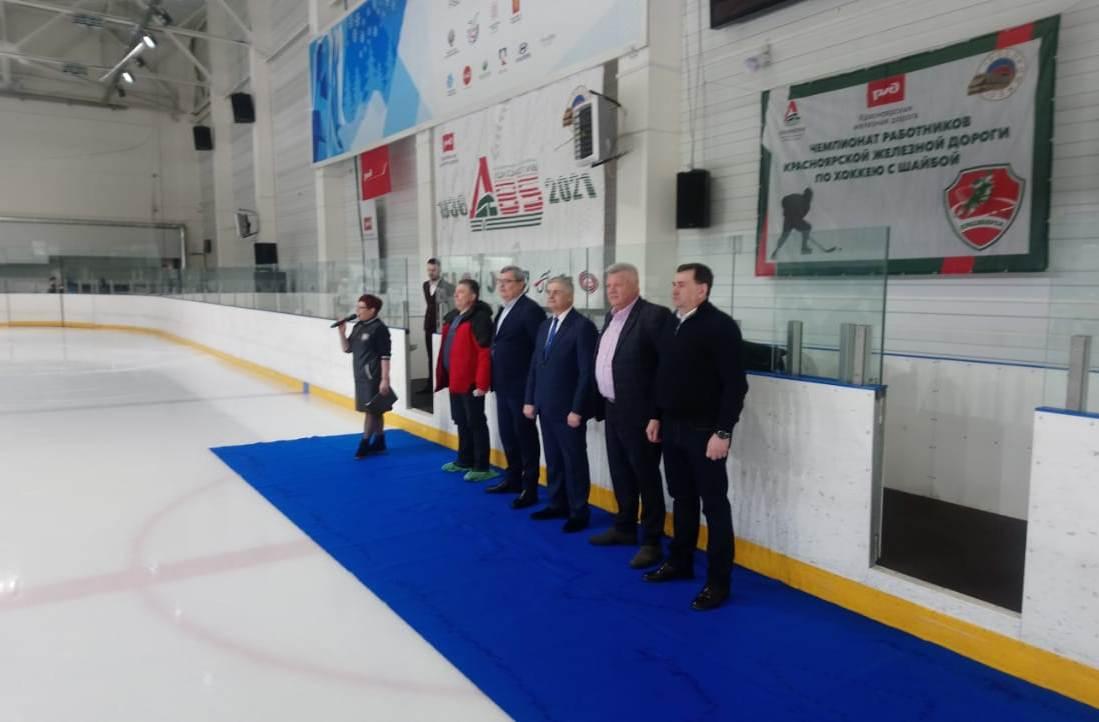 Чемпионат Красноярской магистрали по хоккею с шайбой 20 февраля 2021