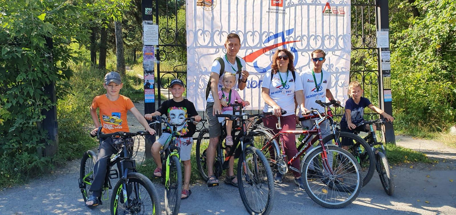 Велопробег, посвященный 85-летию ОО РФСО «Локомотив», 28 августа 2021 (Ачинск)