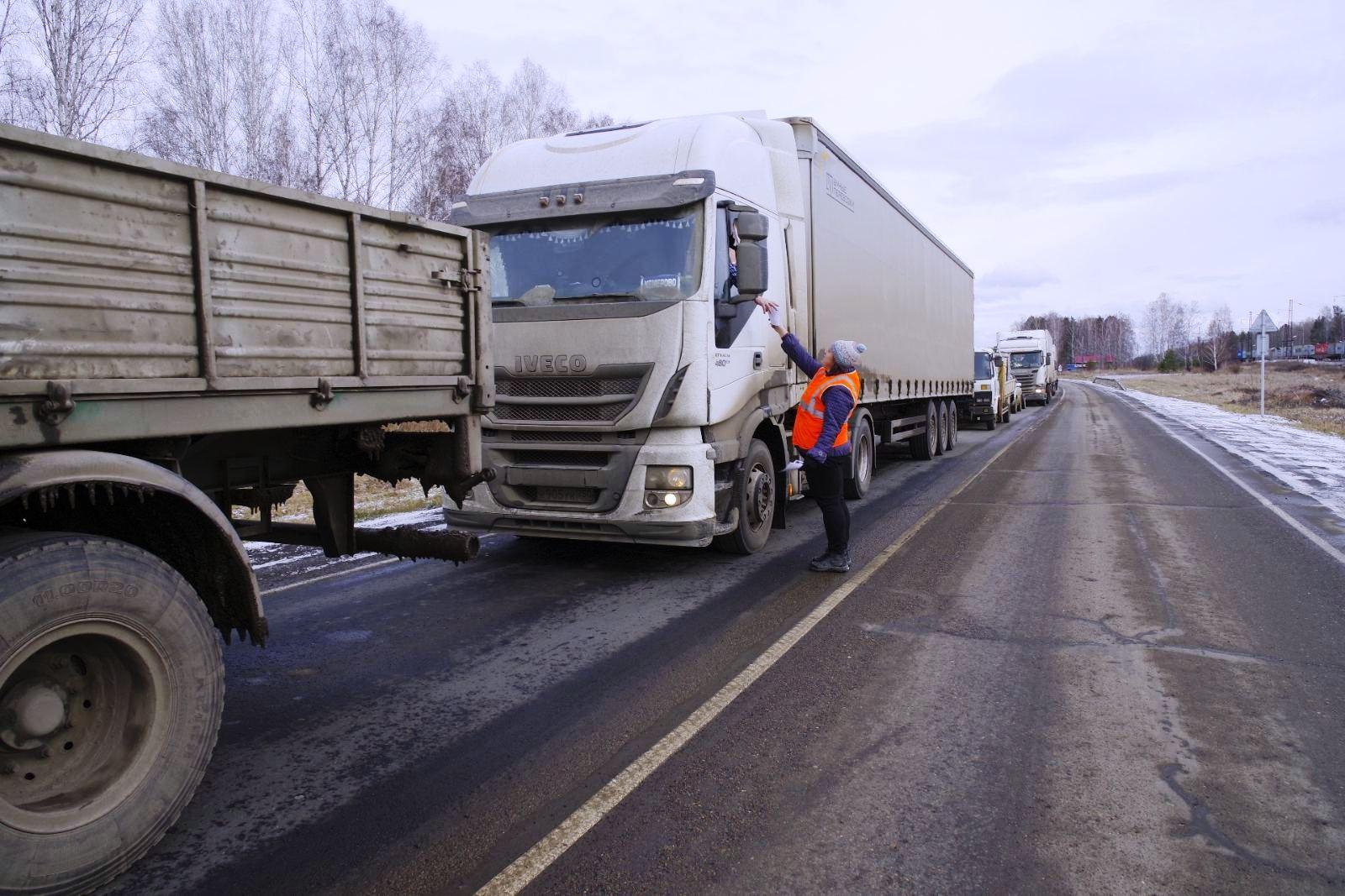 Акция по привлечению внимания к проблеме аварийности на железнодорожных переездах ст.Сулёмка 26 октября 2019