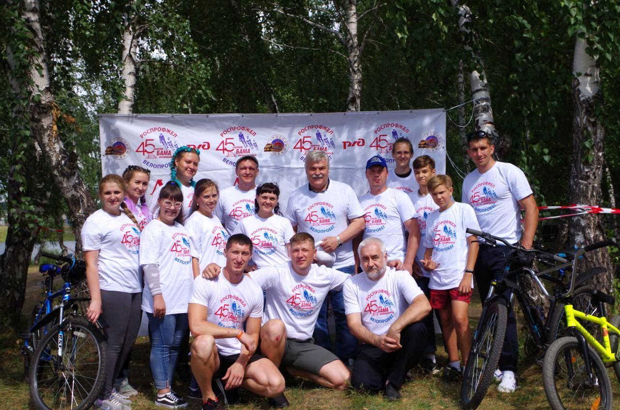 Велопробег, посвящённый 45-летию начала строительства БАМа 10 августа 2019 (Иланский)