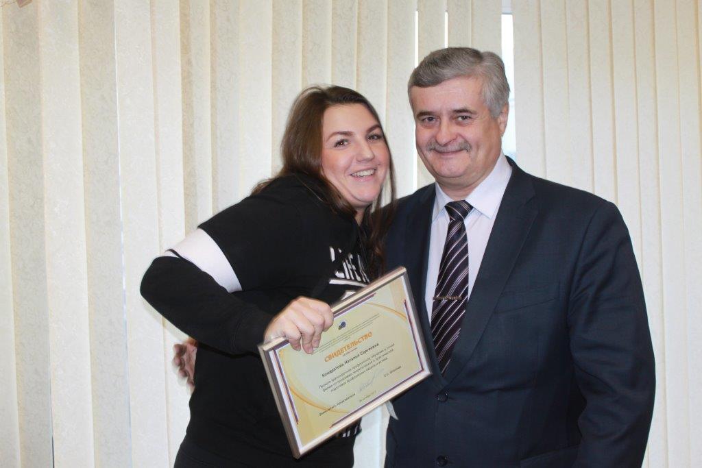 Семинар председателей и профактива в городе Красноярск. 1.1.