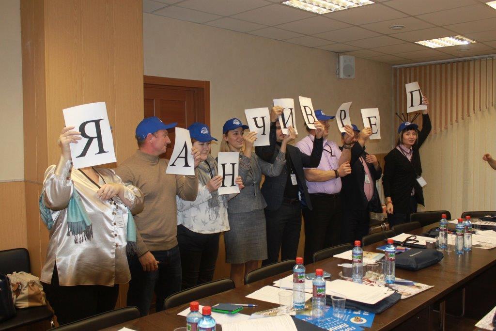 Семинар председателей и профактива в городе Красноярск. 2.2.