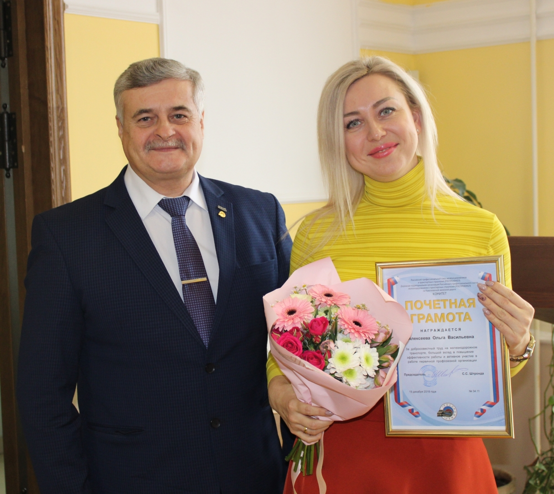 IX Пленум Комитета Дорпрофжел на Красноярской железной дороге 19 декабря 2018