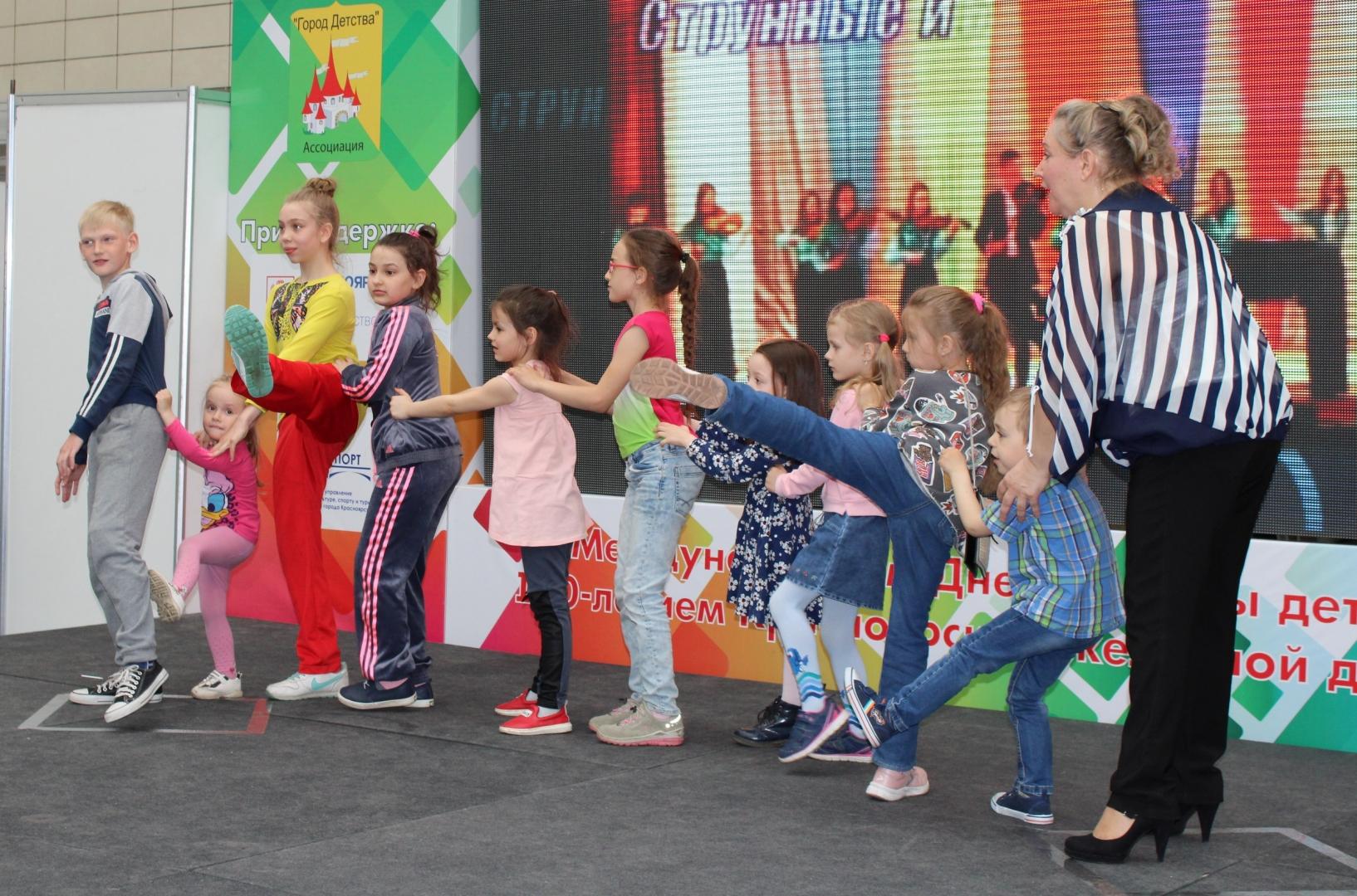 Выставка-игра «Спортлэнд» 2 июня 2019