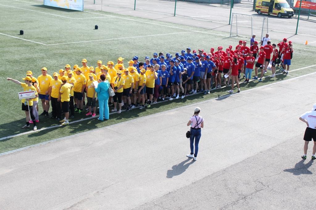 Дорожный финал Международных Игр
