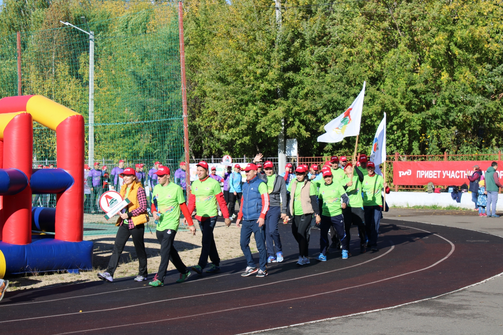 Дорожный финал Спортивного фестиваля РОСПРОФЖЕЛ 19 сентября 2020