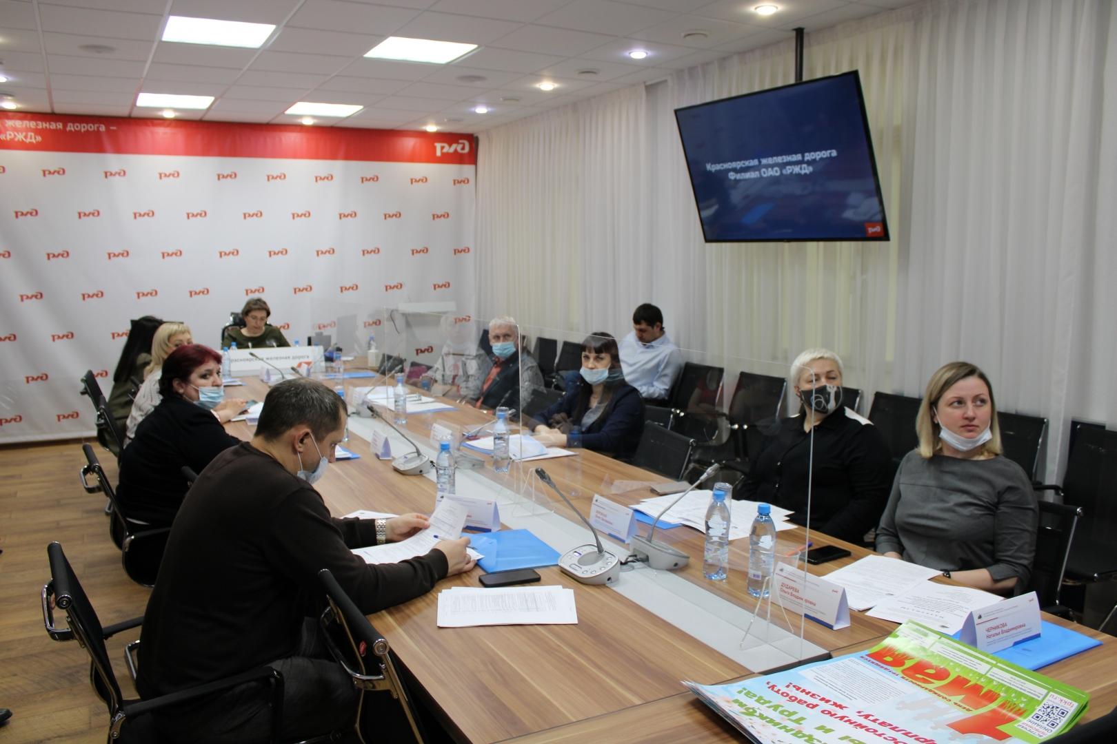 II Пленум Дорпрофжел на Красноярской железной дороге 29 апреля 2021