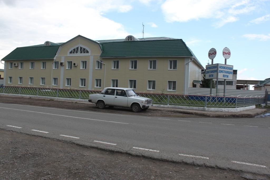 Из центра Сибири в