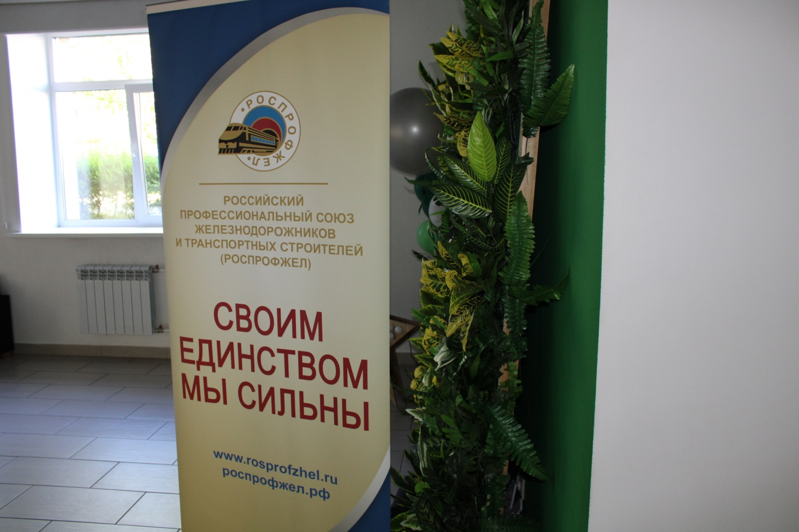 Второй этап ШМПЛ на Красноярской железной дороге 24 июня 2021