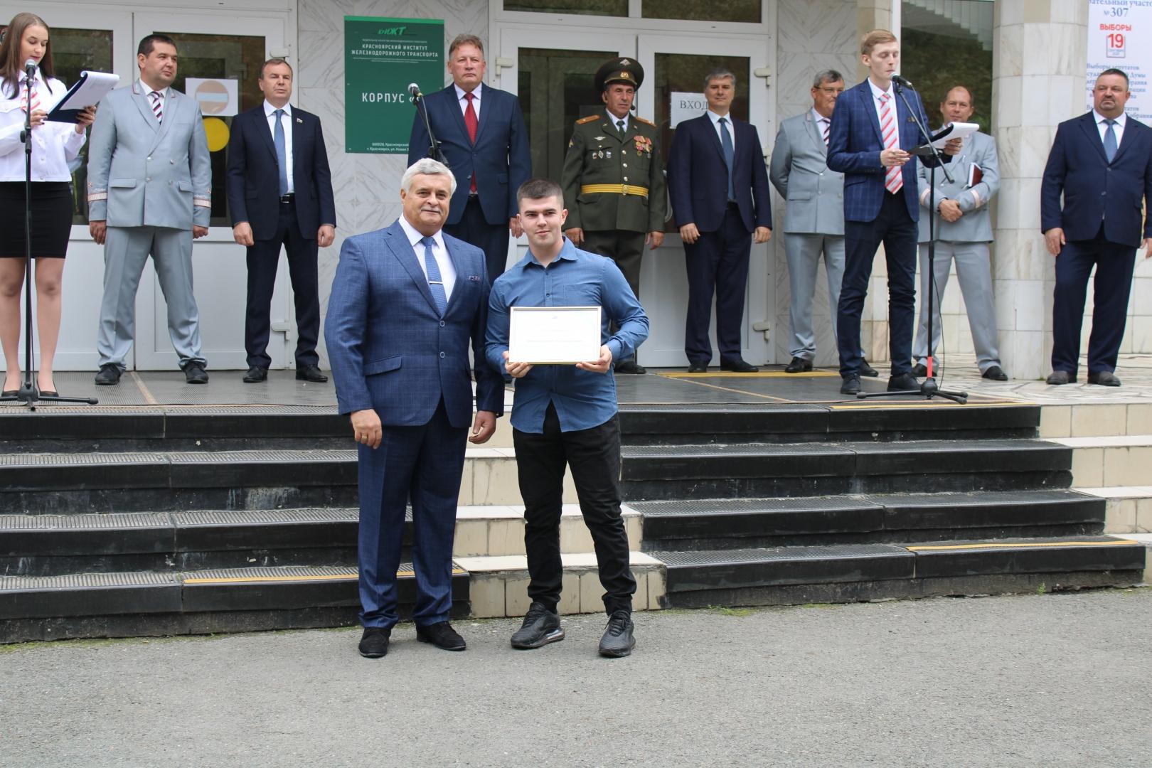 Торжественная линейка в Красноярском институте железнодорожного транспорта 1 сентября 2021