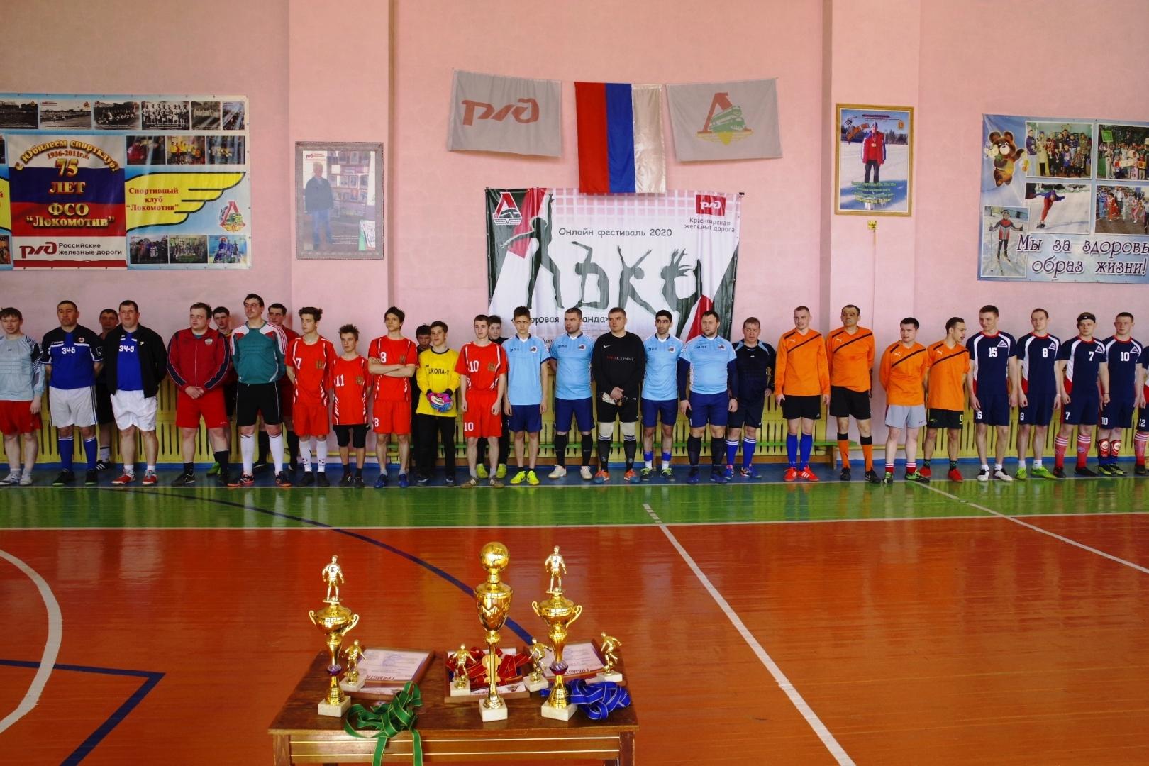 Турнир по мини-футболу на ст.Иланская 11 апреля 2021