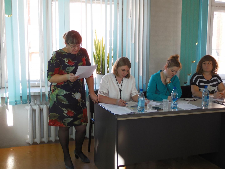 Отчётно-выборная конференция в ППО Иланской дистанции сигнализации, централизации и блокировки 8 октября 2018