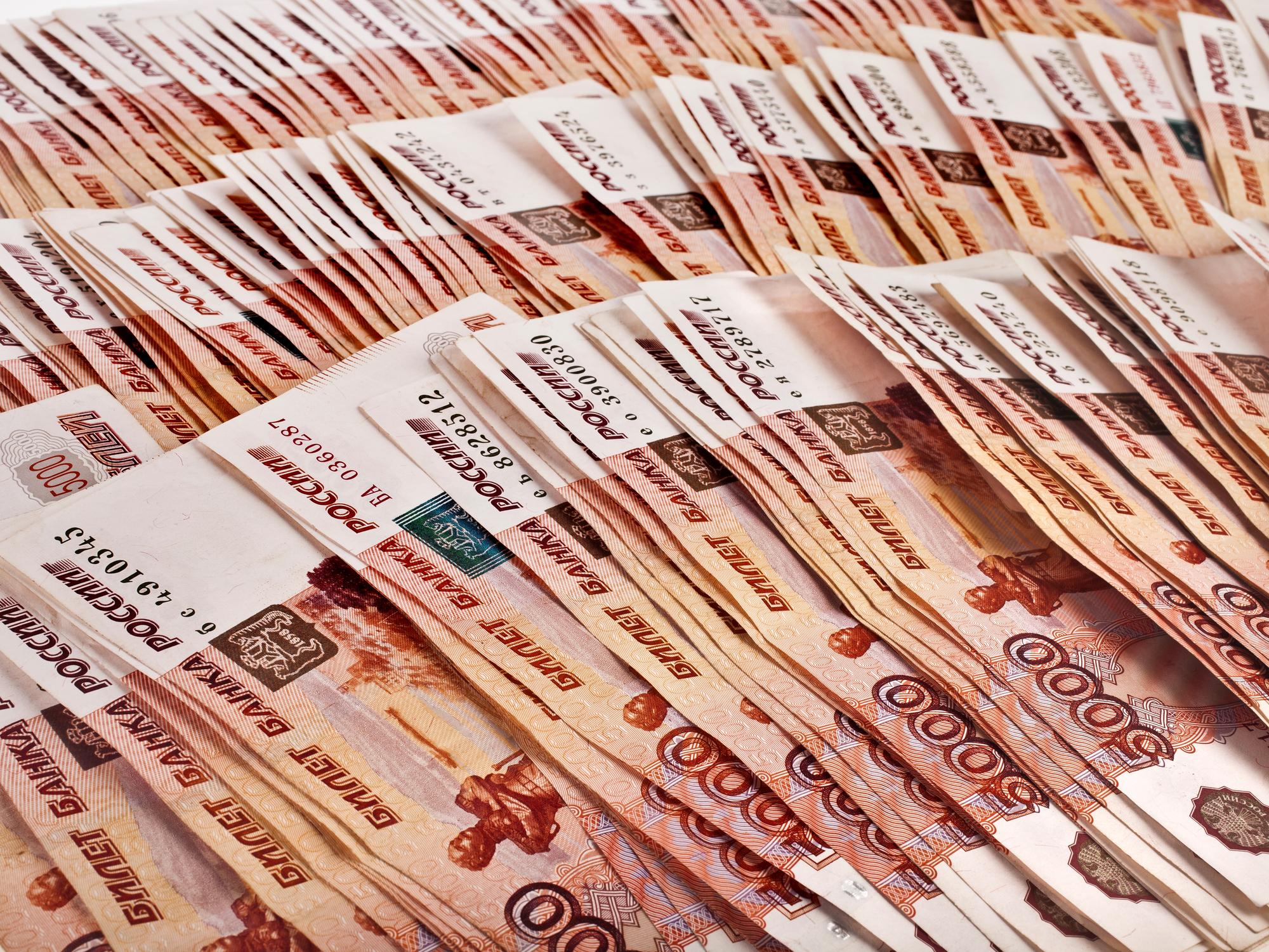 картинки деньги рубли пачки смотрела рецепты пиццы