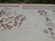 Выезд коллектива ТЧЭ-7 в Государственный природный заповедник Хакасии «Оглахты» 8 сентября 2019
