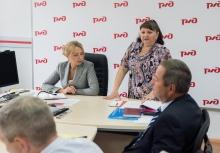 Конференция ТЦФТО