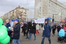 Первомайская демонстрация в Красноярске 1 мая 2019