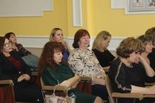 VIII Пленум Комитета Дорпрофжел на Красноярской железной дороге 26 апреля 2018