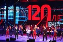 День железнодорожника в Красноярске 2-3 августа 2019