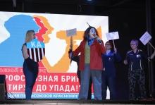 Смотр-конкурс профсоюзных агитбригад 2 ноября 2019