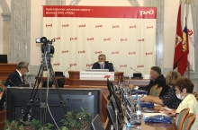 Отчетно-выборная конференция ППО РОСПРОФЖЕЛ на Красноярской железной дороге 30 июля 2020