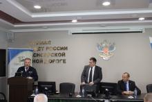 Заседание профкома ОППО ФГП ВО ЖДТ России на Красноярской железной дороге 8 сентября 2020