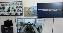 Отчетно-выборная конференция Дорпрофжел на Красноярской железной дороге 17 ноября 2020