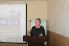 Семинар председателей и профактива в городе Красноярск. 1.2