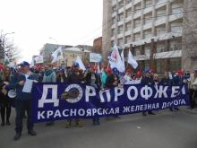 Первомайская демонстрация в Красноярске 1 мая 2018