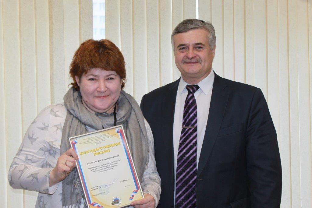 Семинар председателей и профактива в городе Красноярск. 2.1.