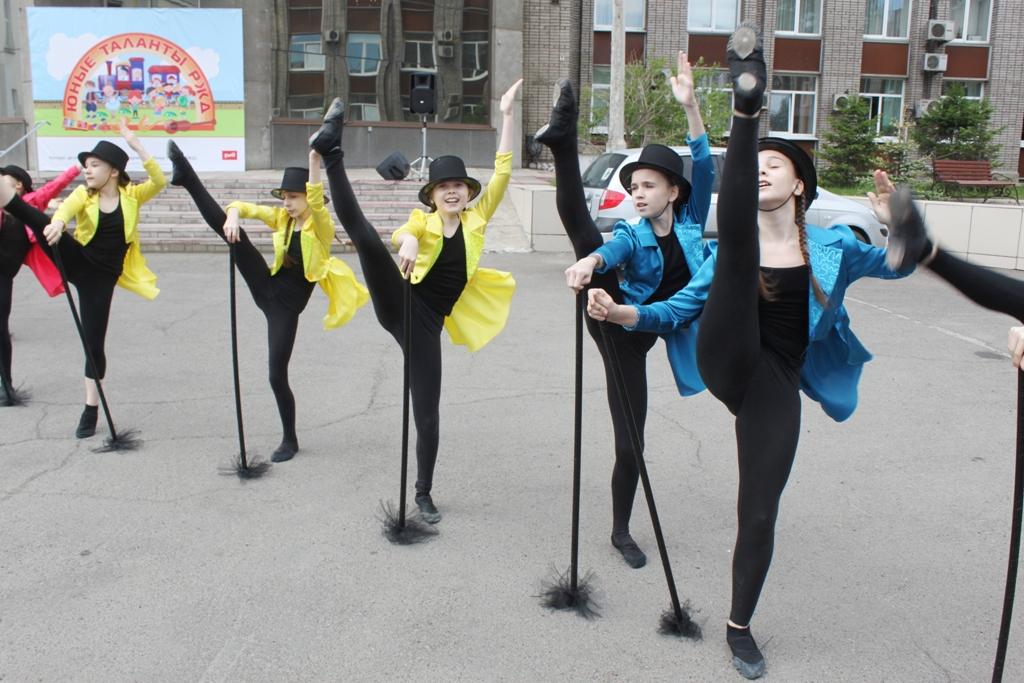 «Юные таланты РЖД»-2017