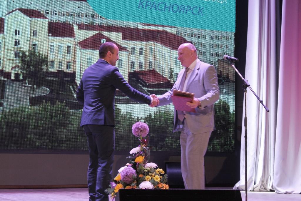 Дорожной клинической больнице на ст. Красноярск - 120 лет