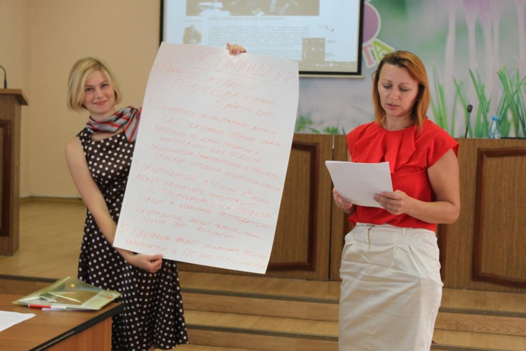 Семинар-обучение председателей и профактива ППО Абаканского филиала Дорпрофжел