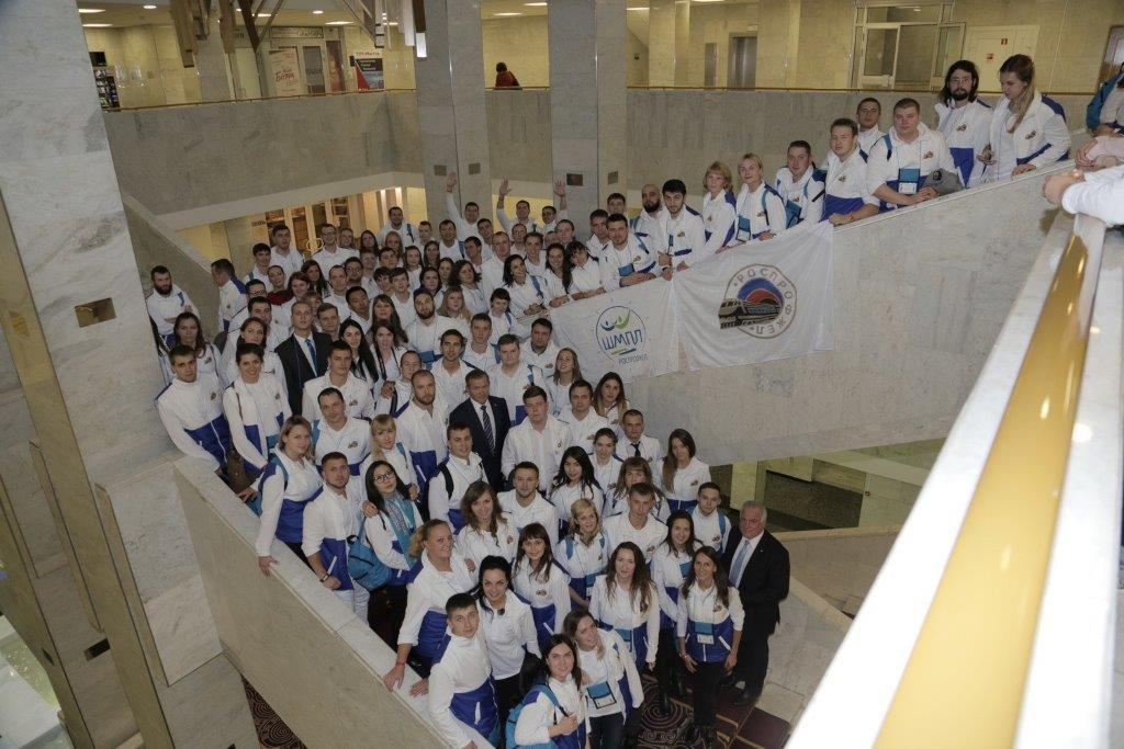 Школа молодого профсоюзного лидера 2017