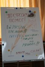 Семинар Иланского узла. День второй. 14.04.2016г.