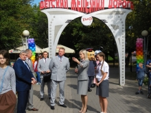 Закрытие 82-го сезона Детской железной дороги 31 августа 2018