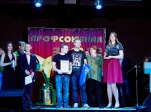 Конкурс «Профсоюзная звезда» 3 ноября 2018